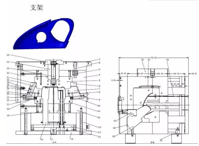 2)基座        模具结构:后模斜行位+后模斜顶     模具结构:前模