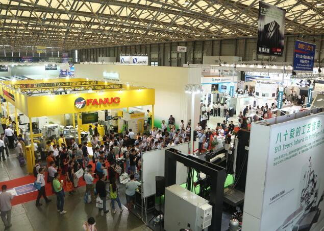 第十八届中国国际模具技术和设备展览会