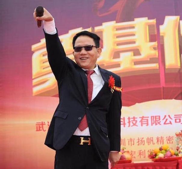 扬帆模具董事长被评为深圳机械行业优秀企业家