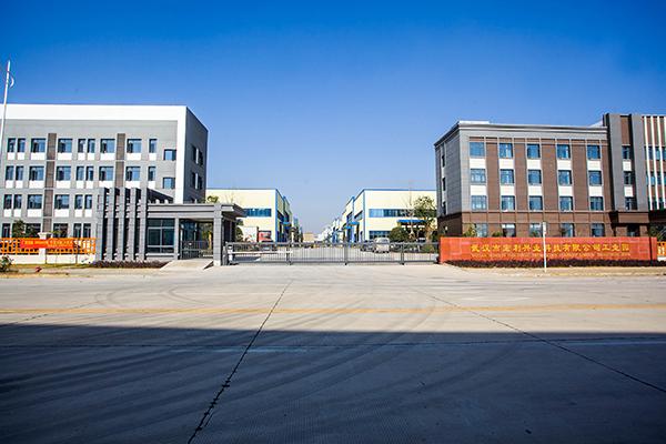 宏利集团—武汉宏利兴业科技工业园朝气蓬勃、蒸蒸日上