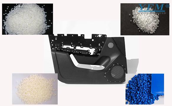扬帆详解:塑胶模具之塑胶原料