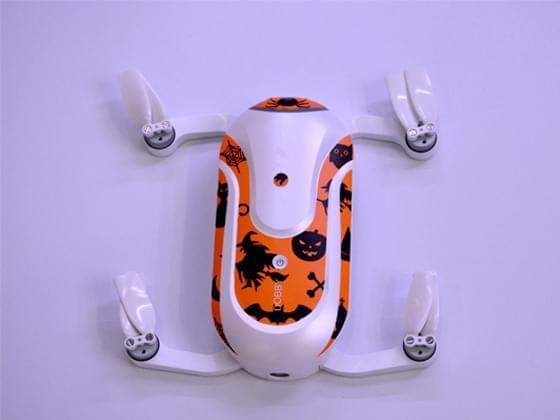 无人机塑胶模具